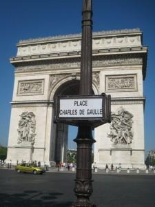 Площадь Шарля де Голля и Триумфальная арка
