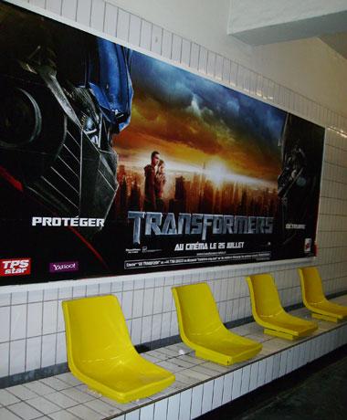 Парижское метро внутри, фото Н. Скундиной