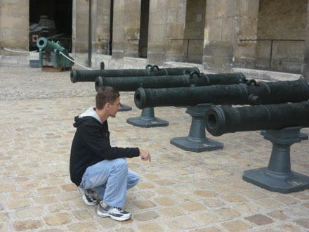 Пушки и гаубицы