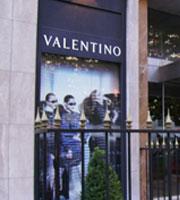 Витрина Валентино