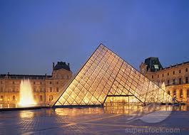 фонтан у Лувра