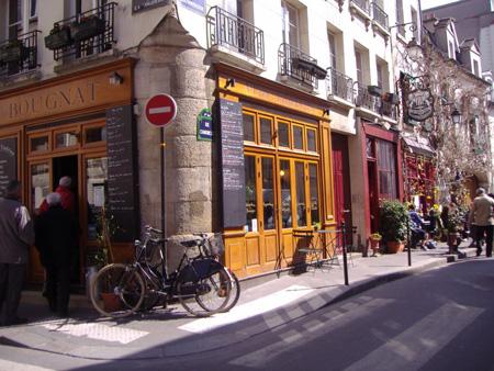 улицы в Маре
