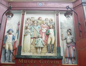 Музей Гвевен
