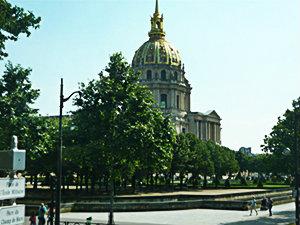 7 округ Парижа