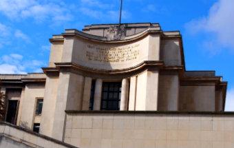 Морской музей в Париже