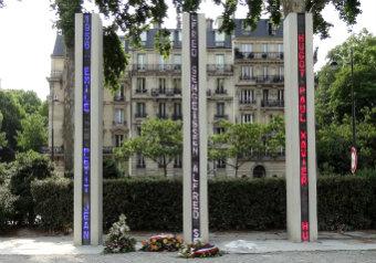 мемориал войны в Алжире