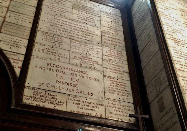 Молитвенные таблички